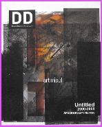 새책. DD 30 : UNTITLED 2000-2008