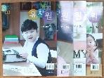 TV유치원 2019년1월~4월까지 (4권)