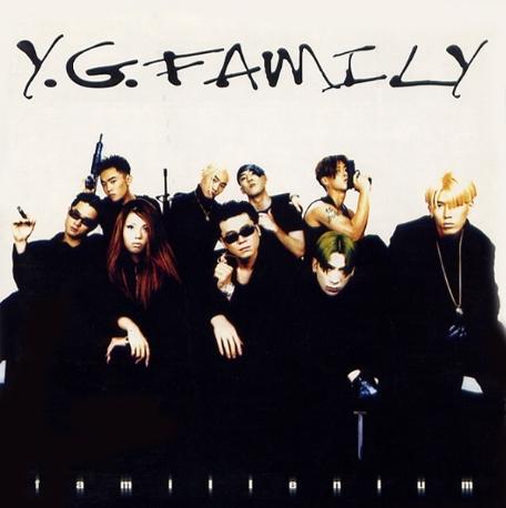 Y.G. Family 1집 - Famillenium (CD)
