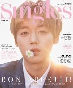 싱글즈 Singles A형 2019년 3월호 ★잡지만 판매★