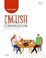2020년형 고등학교 영어 회화 교과서 (홍민표 비상) (420-1)
