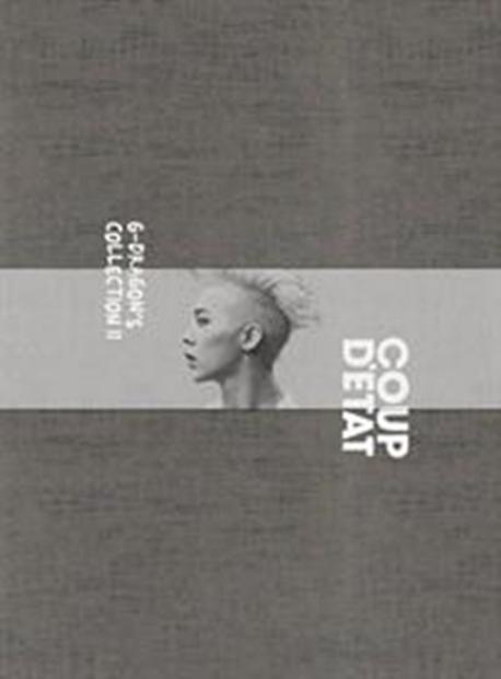 지드래곤 (G-Dragon) - G-Dragon's Collection II (홍보용)