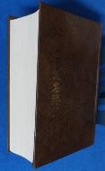 上古近世 中國人名辭典   (Japanese) Hardcover ?1978  (影印本) / 사진의 제품   / 상현서림  / :☞ 서고위치:XC 5 * [구매하시면 품절로 표기됩니다]