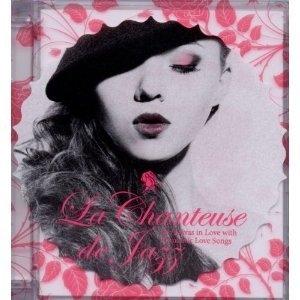 V.A. / La Chanteuse De Jazz (2CD/Super Jewel Case/수입)