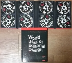 World Best of Editorial Design(dvd 8장 포함)