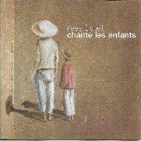 [미개봉] Yves Duteil / Chante Les Enfants (2CD/일본수입)