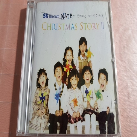 Christmas Story II (미개봉앨범)