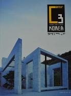 C3 KOREA 건축과 환경 #189 (2000년 5월호)