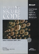 [영어원서] Writing Secure Code