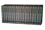제3공화국 - 장편 도큐멘타리 세트 (전14권)