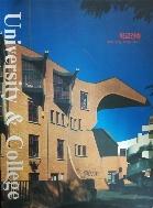 학교건축 I(세계의현대건축작품시리즈 14)