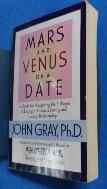 Mars and Venus on a Date / 사진의 제품  / 상현서림  / :☞ 서고위치:RC 4 * [구매하시면 품절로 표기됩니다]