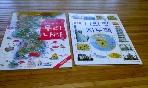 나의 첫 지도책 어린이 지도책