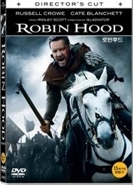 로빈후드(1DISC) - DVD