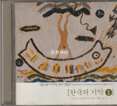 국립국악원이 추천하는 한국의 전통음악 : 한국의 기악 1