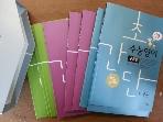 초간단 수능영어 시리즈2018년 9권세트