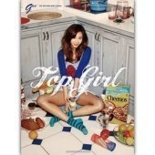 지나 (G.Na) / Top Girl (Digipack)