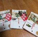 한국전쟁 1(만화) ~3(전3권세트)/2000년초판본/실사진첨부/층2-3