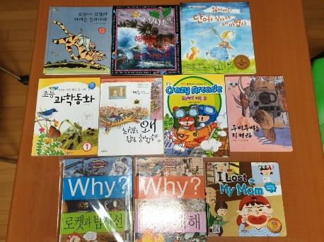 초등 저학년 도서 10권