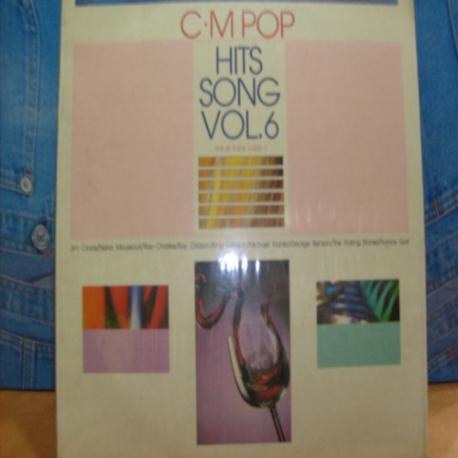 [LP] C.M Pop Hits Sing Vol. 6