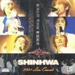 VCD / 신화 2001 라이브 콘서트