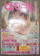 여학생 - 1988,1