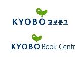 매일성경 - 큰글개역개정 2013-9/10