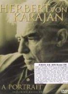 카라얀의 초상 (2disc)