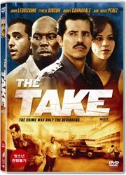 (DVD) 테이크 (Take)