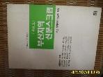 글밭 / 부산지역 신문스크랩 (16종) 1994.11월분 제8호 / 부산 지역정책 연구소 -설명란참조