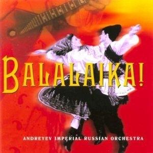 발랄라이카 ! (Balalaika !) (수입/5568192)