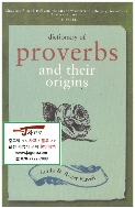 [영어원서 사전/언어학] Dictionary of Proverbs And Their Origins (Paperback)