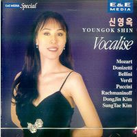 [중고] 신영옥 / Vocalise (scc006pyo)