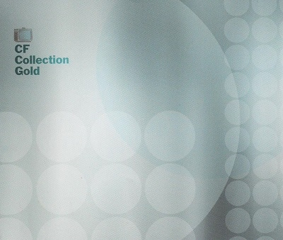 CF COLLECTION GOLD (1 CD)CF 속의 유명곡.