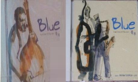블루 True Color Of The Jazz 사랑,고독 (2CD)