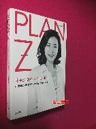 PLAN Z(플랜 제트) //87-5