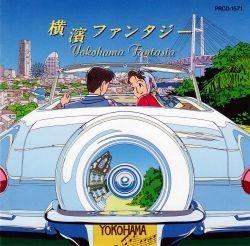 V.A. / ?濱ファンタジ? (Yokohama Fantasia) (수입)