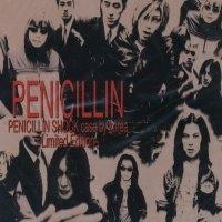 Penicillin / Penicillin Shock Case By Korea - Limited Edition