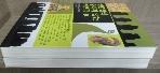 옛문명의 풀리지 않는 의문들 (상,하 )    /사진의 제품 /새책수준 ☞ 서고위치:RE +1