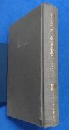 현실주의 독일문학 /소장자 스템프 有 / 사진의 제품    :☞ 서고위치:MB 7  * [구매하시면 품절로 표기됩니다]
