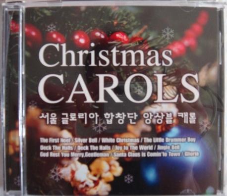 CHRISTMAS CAROLS (서울 글로리아 합창단 앙상블 캐롤)