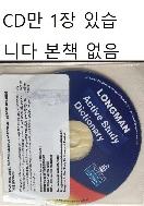 Longman Active Study Dictionary of English CD만 1장 있음 / 본책은 없습니다 / CD는 미개봉 상태 입니다