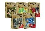 조선북스/타이거 수사대 T.I.4 1~5시리즈 시즌1 세트(전5권) 시즌2(1~5)세트..총10권