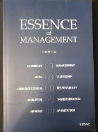 EoM(Essence of Management)