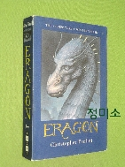 Eragon (Inheritance, Book 1)  //ㅊ26