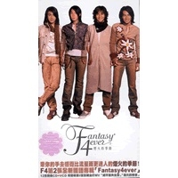 F4 / Fantasy 4 Ever (2CD)