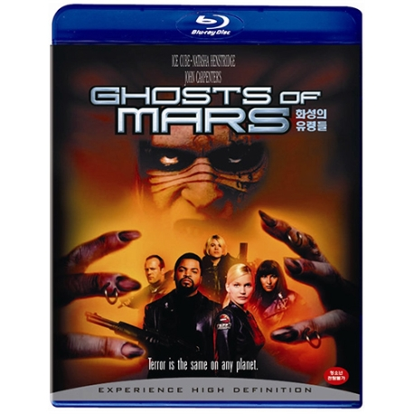 (블루레이) 화성의 유령들 (John Carpenter's Ghosts Of Mars, 2001)