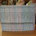 교과서에 나오는 삼국유사 삼국사기(60권 가운데 59권 set)