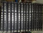 影印 동아일보 학예면 抄 전15책 (1926~1940) /사진의 제품 ☞ 서고위치:KR 5