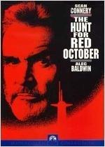 붉은 10월[W.C/1disc]